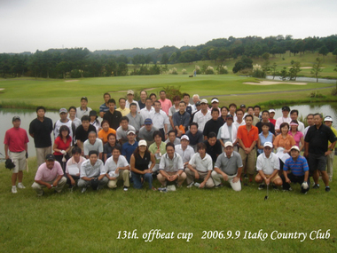 Cup13_008